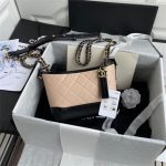 chanel a91810 gabrielle small hobo bag pink 1