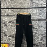 gg-mens-gucci-tracksuit-clothing-sweatshirt-trousers-38130-7