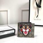 gucci 451268 tiger print gg supreme wallet 0