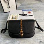 gucci-601067-sylvie-1969-small-shoulder-bag-1