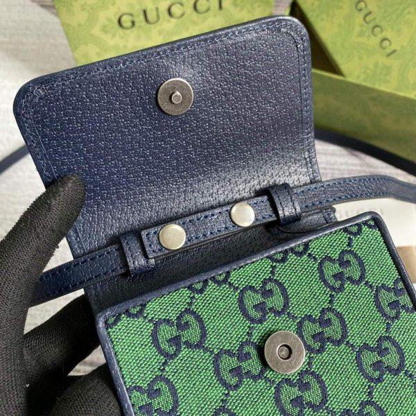Gucci 657582 GG Multicolour mini bag Green - luxibagsmall