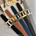 Hermes Women's Leather H Buckle Belt 32MM 19044 Tan - luxibagsmall