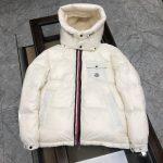 Moncler Men's Down Jacket Montbeliard Moncler Coats 88001 - Voguebags